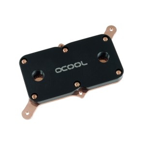 Alphacool Playstation 3 Cooler (11044)