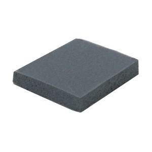 Phobya Thermal Pad Ultra 5W/mk (15x15x3mm) - (1 piece) (17077)