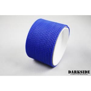 "Darkside 2mm (5/64"") High Density Cable Sleeving - Sky Blue (DS-0839)"
