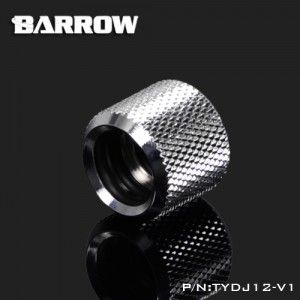 Barrow Multi-Link Coupler Adapter - 12mm OD Rigid Tube - Silver (TYDJ12-V1-Silver)